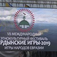 Ёрдынские игры 2019.